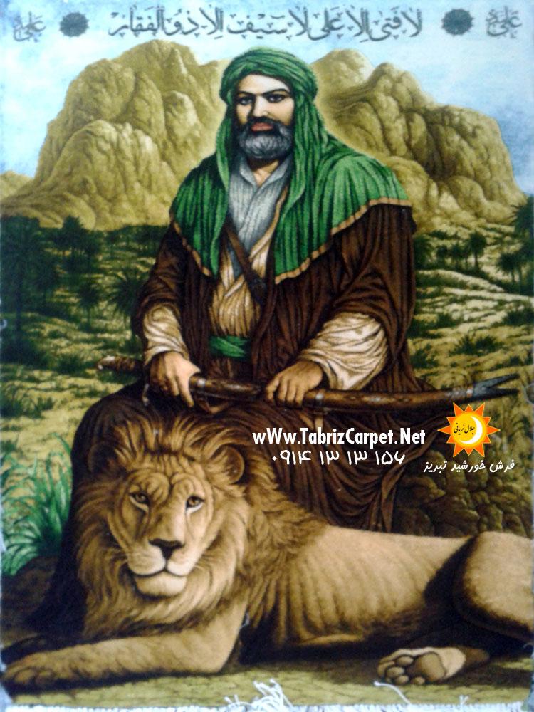 تصویر واقعی حضرت عباس
